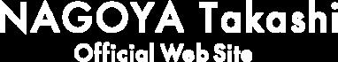 日本画家 名古屋剛志 オフィシャルサイト